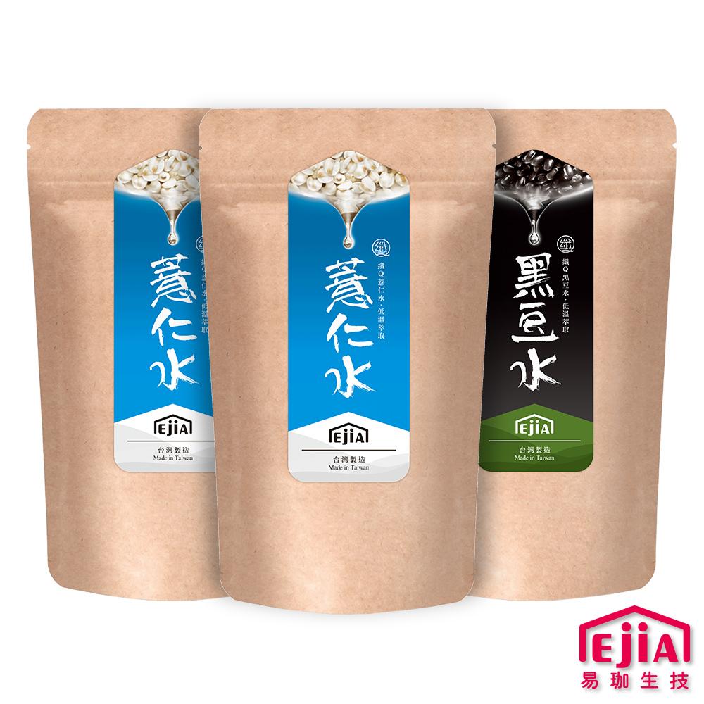纖Q【薏仁水2包+黑豆水1包】(30入/包)