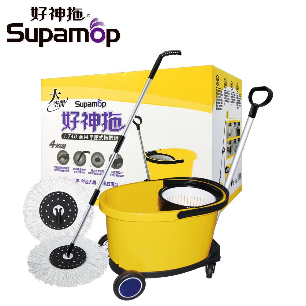 好神拖-L740 商業用拖把組 (1拖1桶2布+1車)