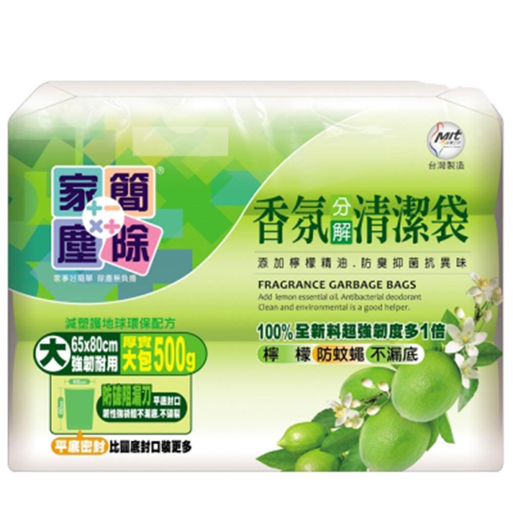 家簡塵除-檸檬香氛清潔袋(大) 500g3入