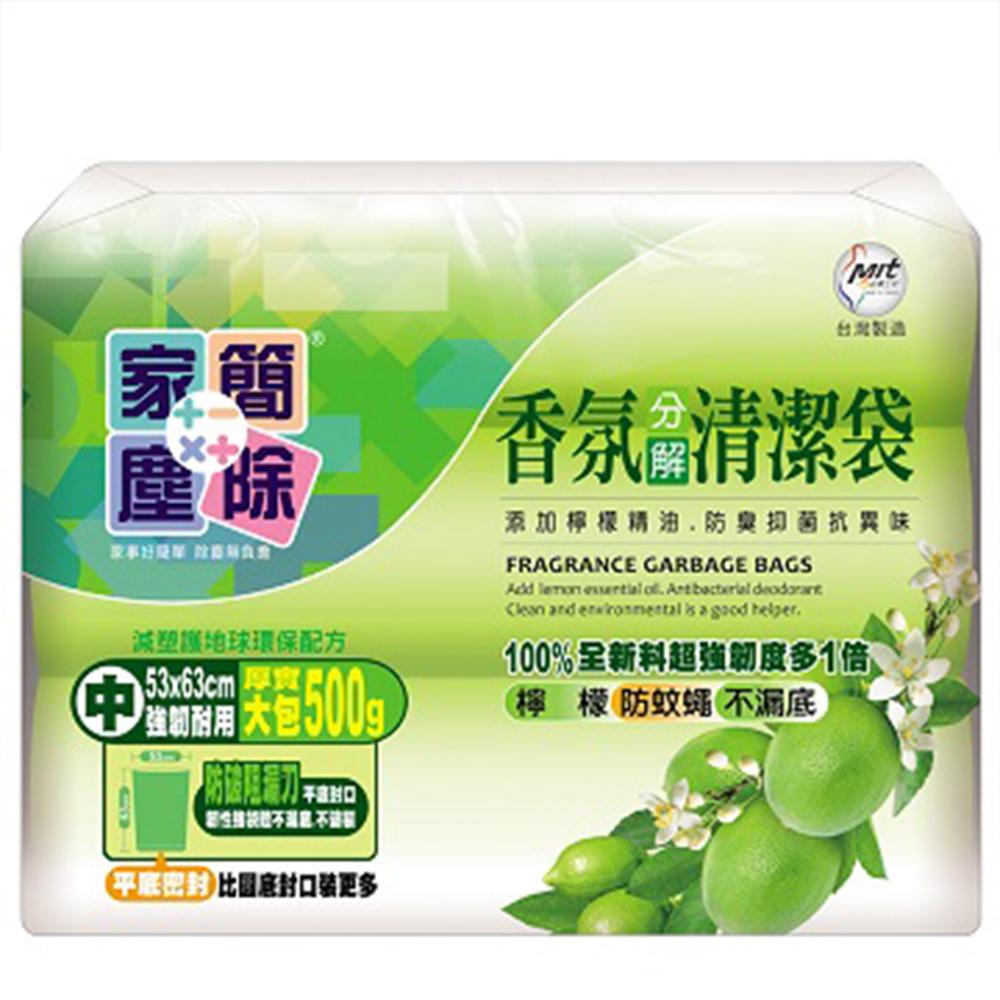 家簡塵除-檸檬香氛清潔袋(中) 500g3入
