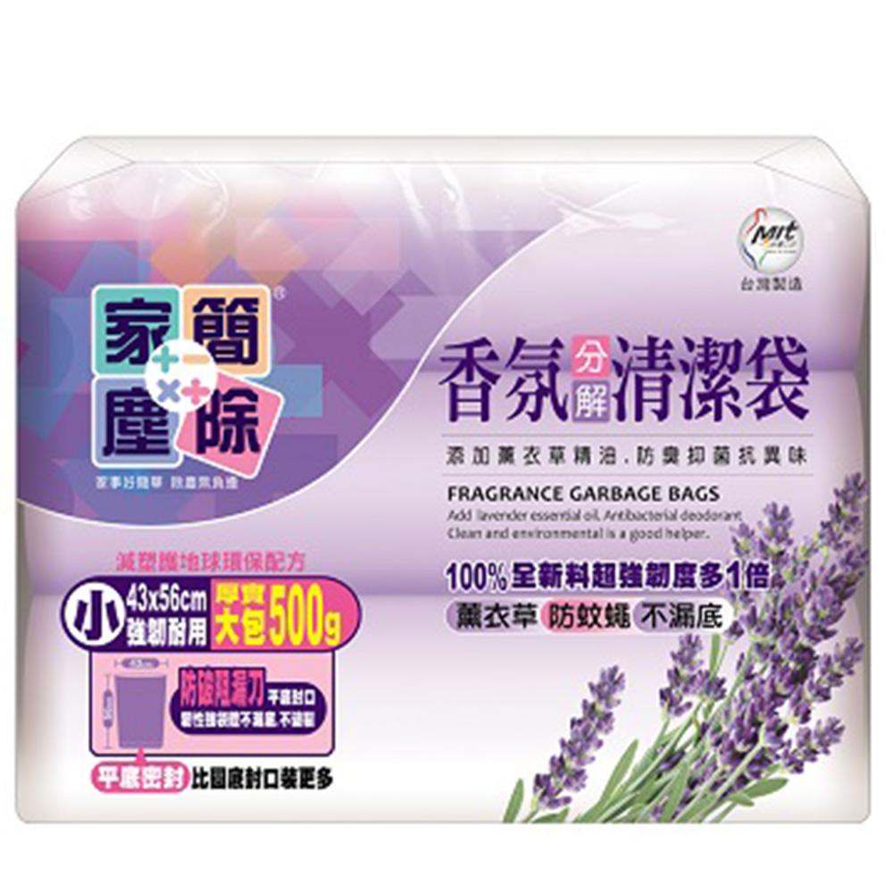 家簡塵除-薰衣草香氛清潔袋(小) 500g3入