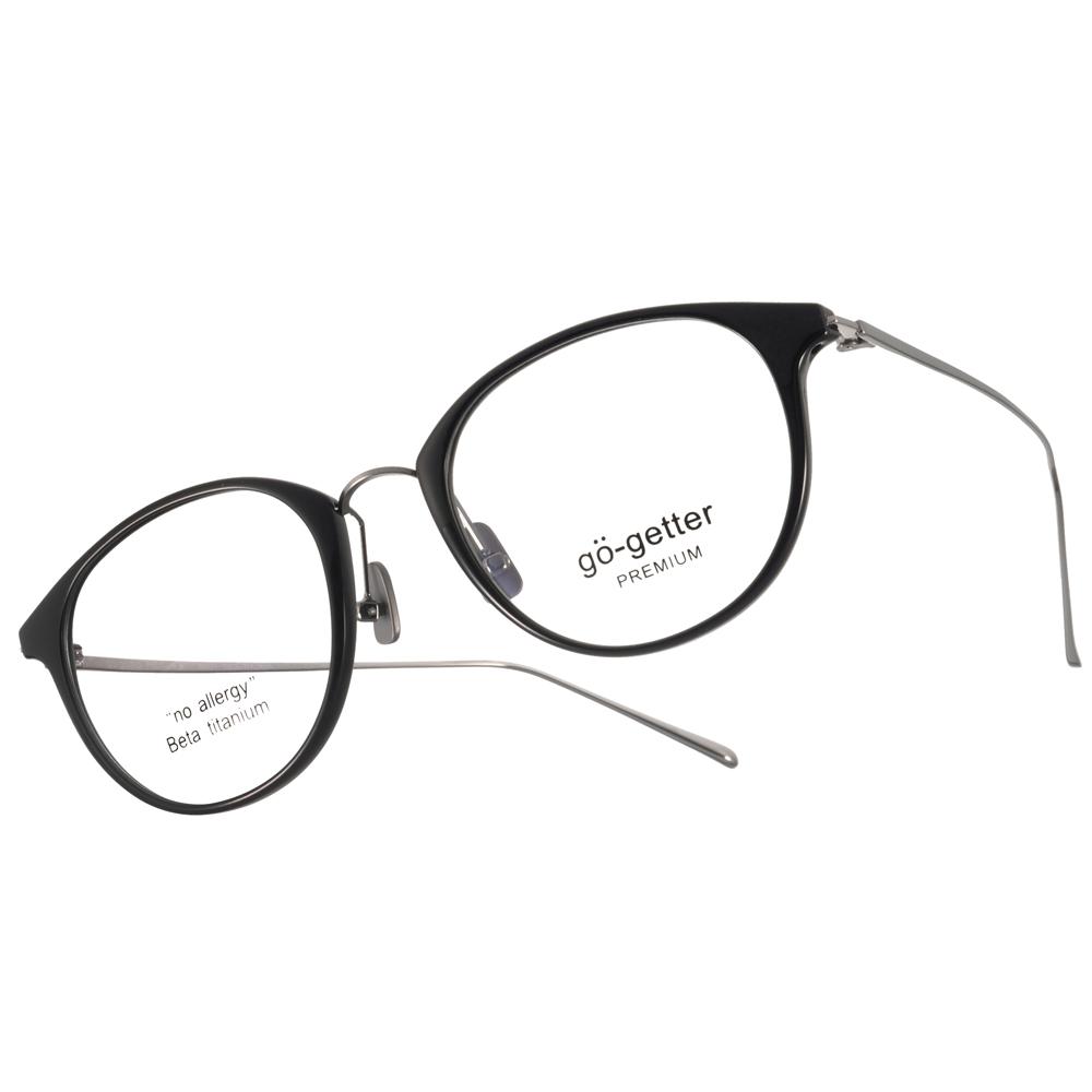Go-Getter眼镜 别致百搭/黑-银#GO3018 C01