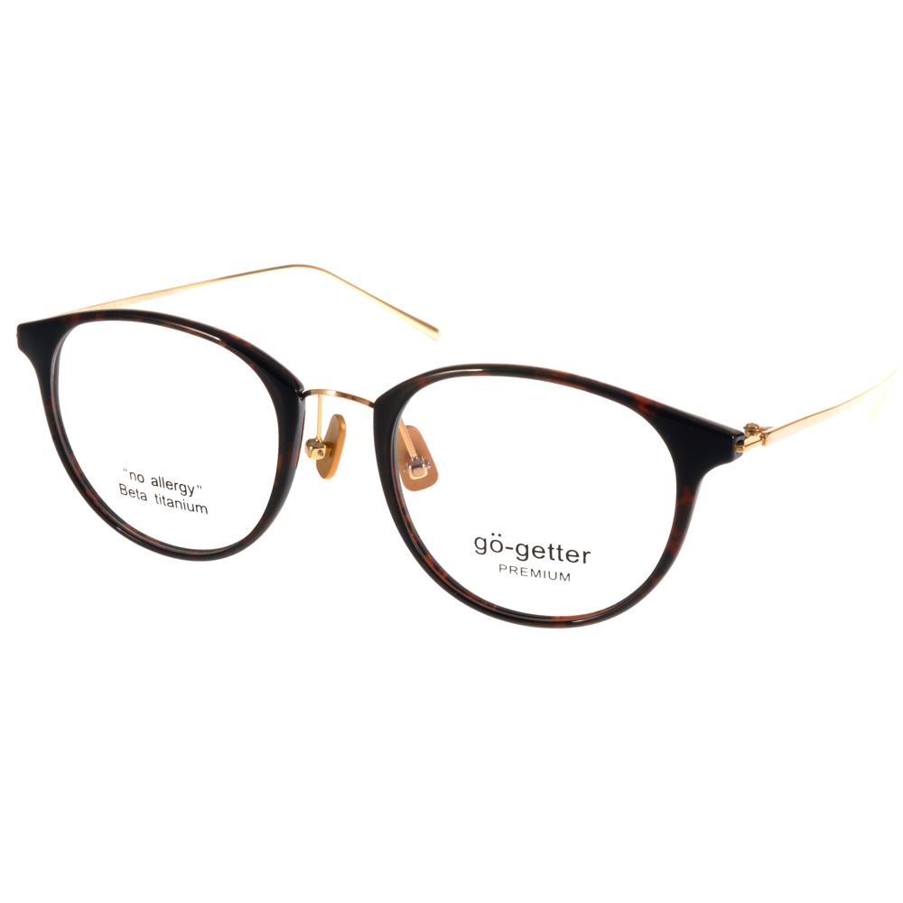 Go-Getter眼镜 别致百搭/琥珀-金 #GO3018 C04