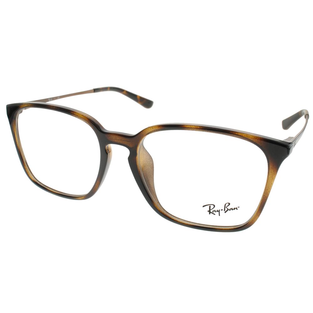 RAY BAN眼镜 百搭方框款/琥珀棕 #RB7103D 2012