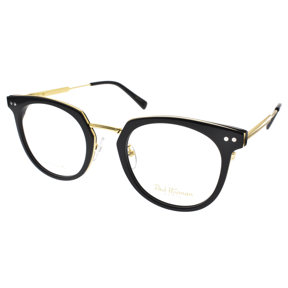 PAUL HUEMAN眼镜 时尚潮流款 /黑-金 #PHF5103A C05