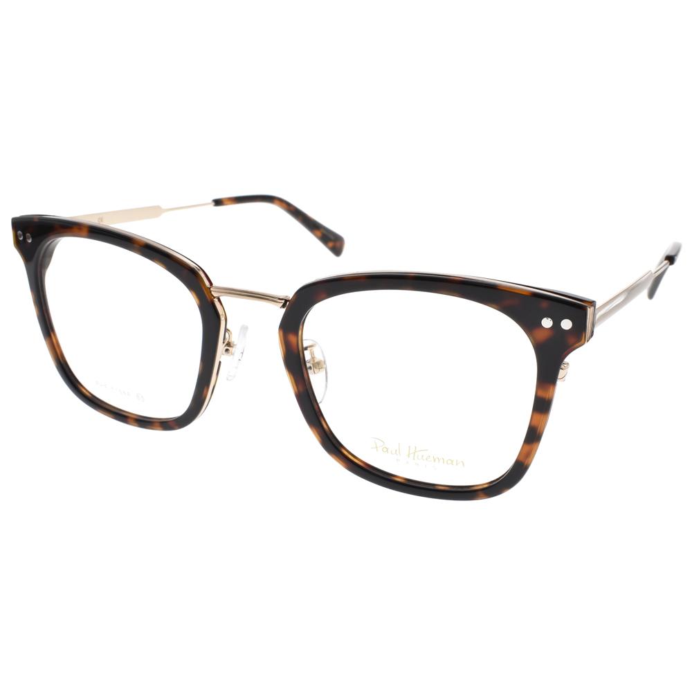 PAUL HUEMAN眼镜 时尚复古款 /琥珀棕-金 PHF5104A C04