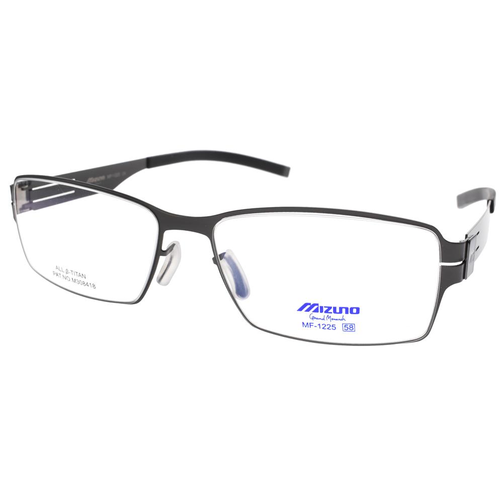 MIZUNO眼镜 β 钛百搭方框款 /亮枪灰 #MF1225 C04