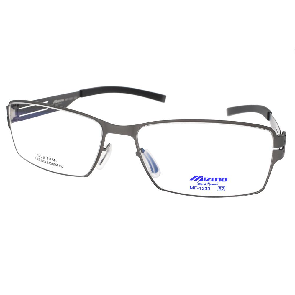 MIZUNO眼镜 β钛轻薄简约款/枪 #MF1233 C24