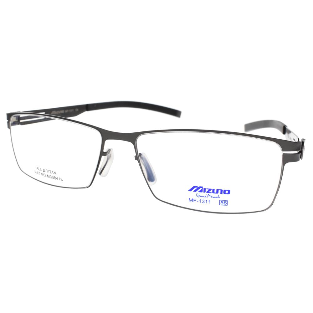 MIZUNO眼镜 β钛轻薄简约款/枪银 #MF1311 C04