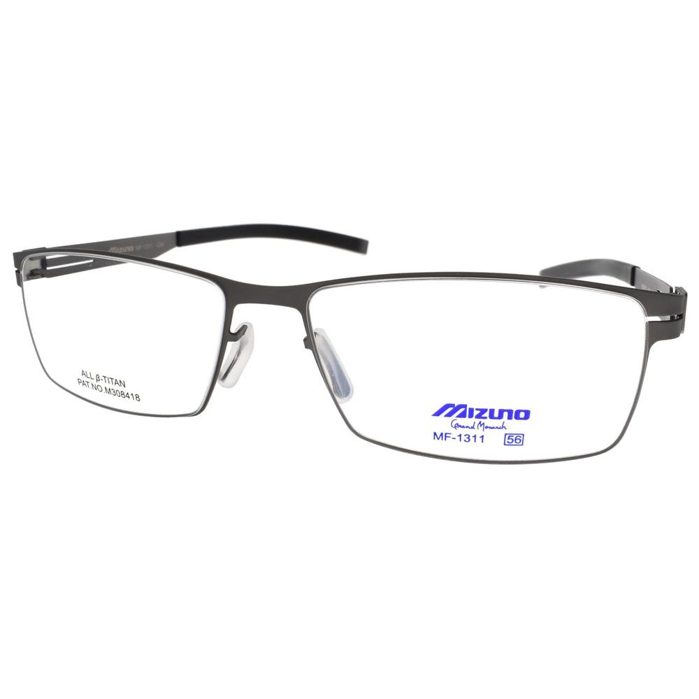 MIZUNO眼镜 β钛轻薄简约款/雾银 #MF1311 C24