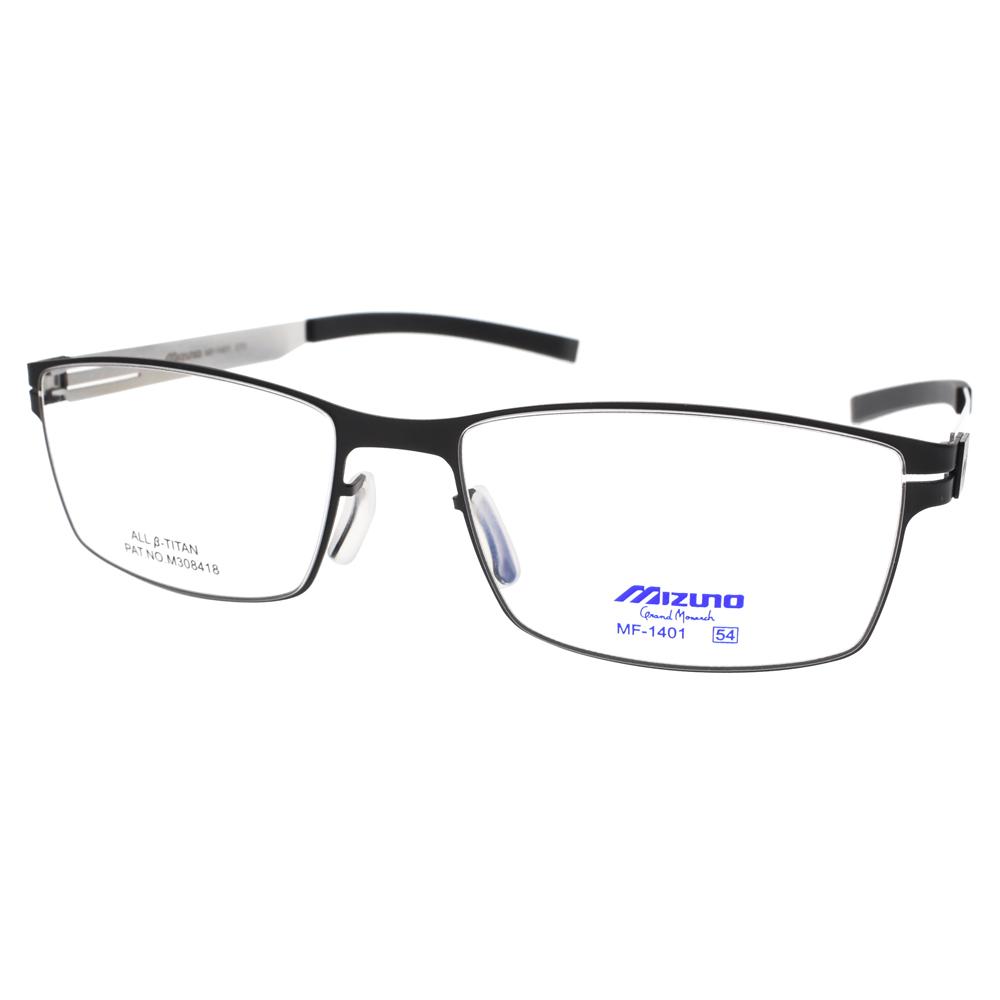 MIZUNO眼镜 β钛休闲方框款/黑-银 #MF1401 C70