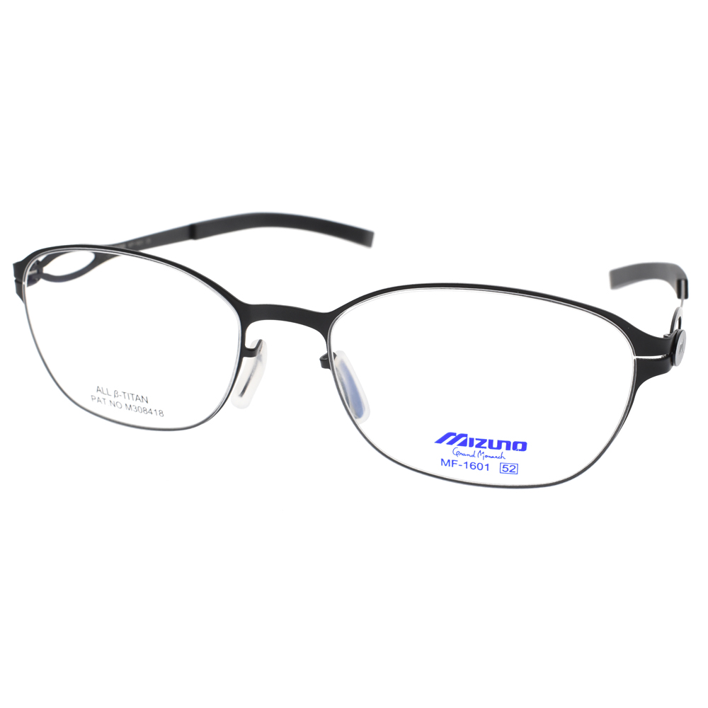 MIZUNO眼镜 β钛轻巧简约款 /黑 #MF1601 C05