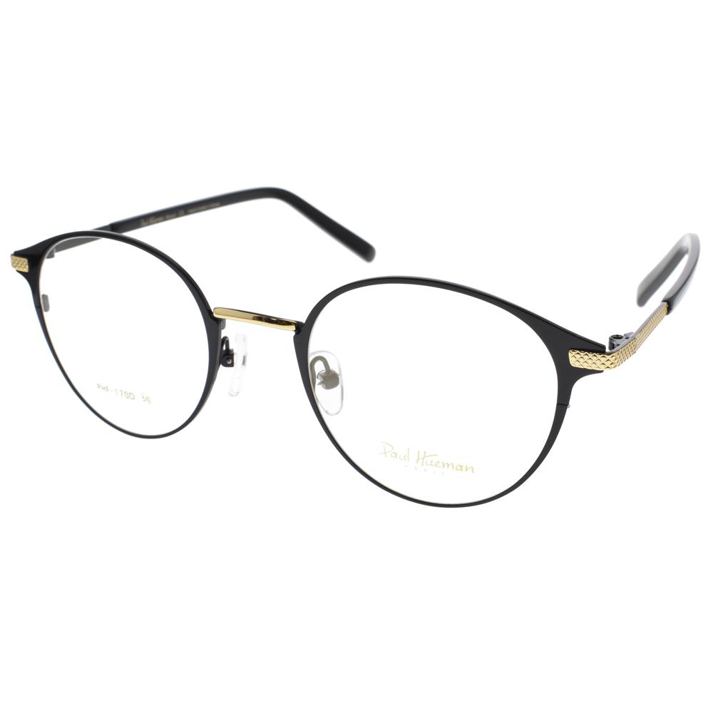 PAUL HUEMAN光学眼镜 韩系经典百搭款/黑-金 #PHF170D C05