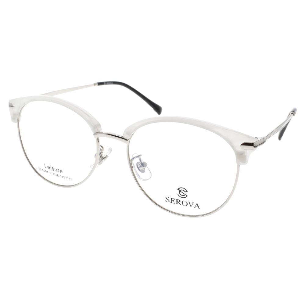 SEROVA 眼镜 简约时尚眉框款(白-银) #SL6094 C11
