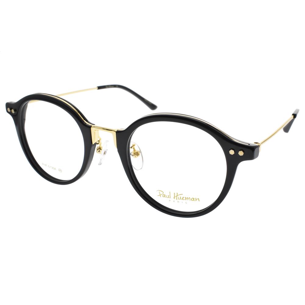 PAUL HUEMAN光学眼镜 人气学院风经典款(黑-金) #PHF5130A C05