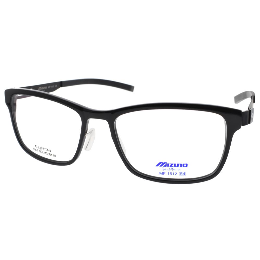 MIZUNO眼镜 日本β钛工艺简约休闲款(黑) #MF1512 C05