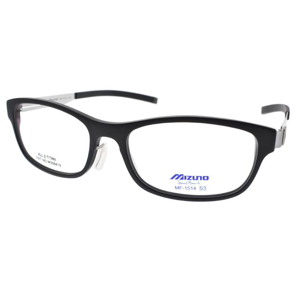MIZUNO眼镜 日本β钛工艺简约休闲款(雾黑-银) #MF1514 C12