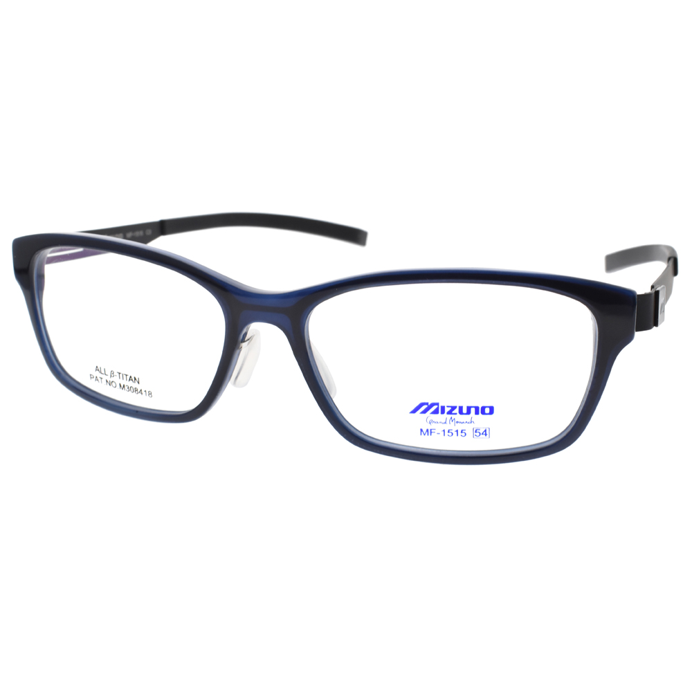 MIZUNO眼镜 日本β钛工艺简约休闲款(深蓝-雾黑) #MF1515 C03