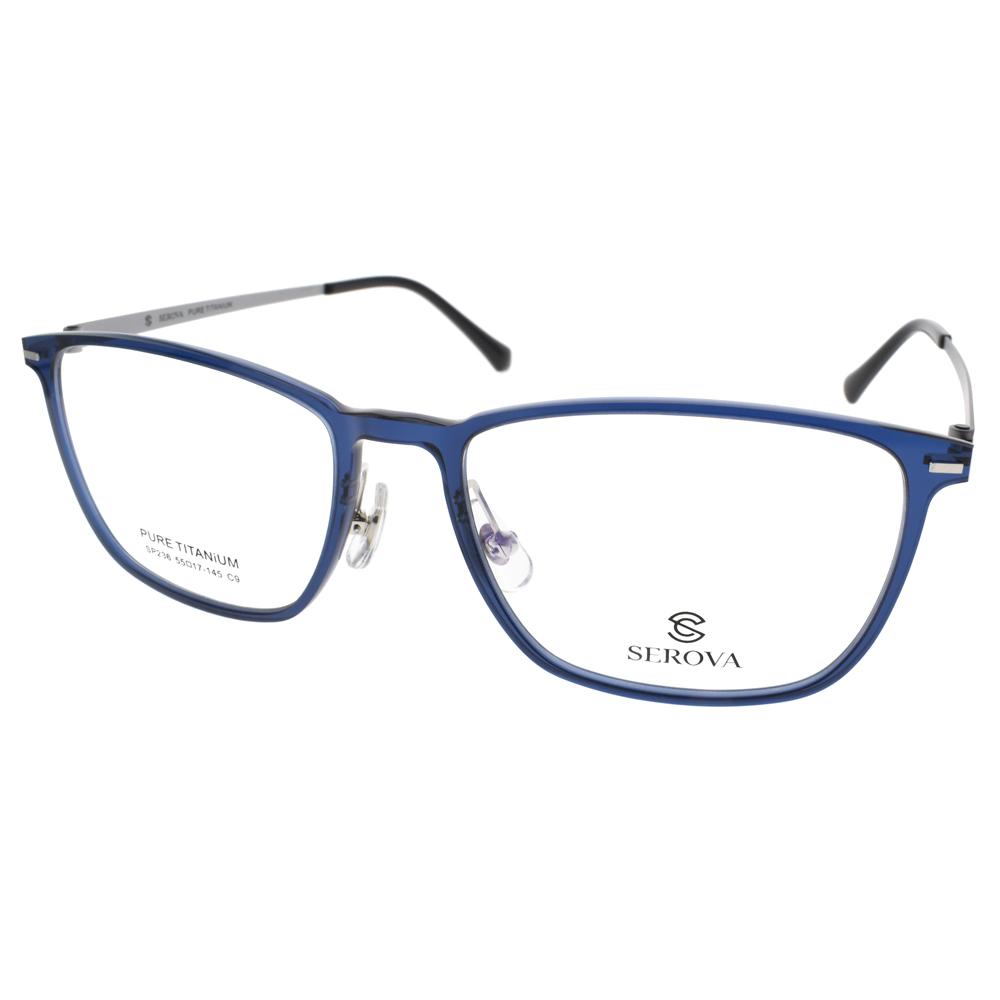 SEROVA 眼镜 流行百搭方框(透蓝) #SP236 C09