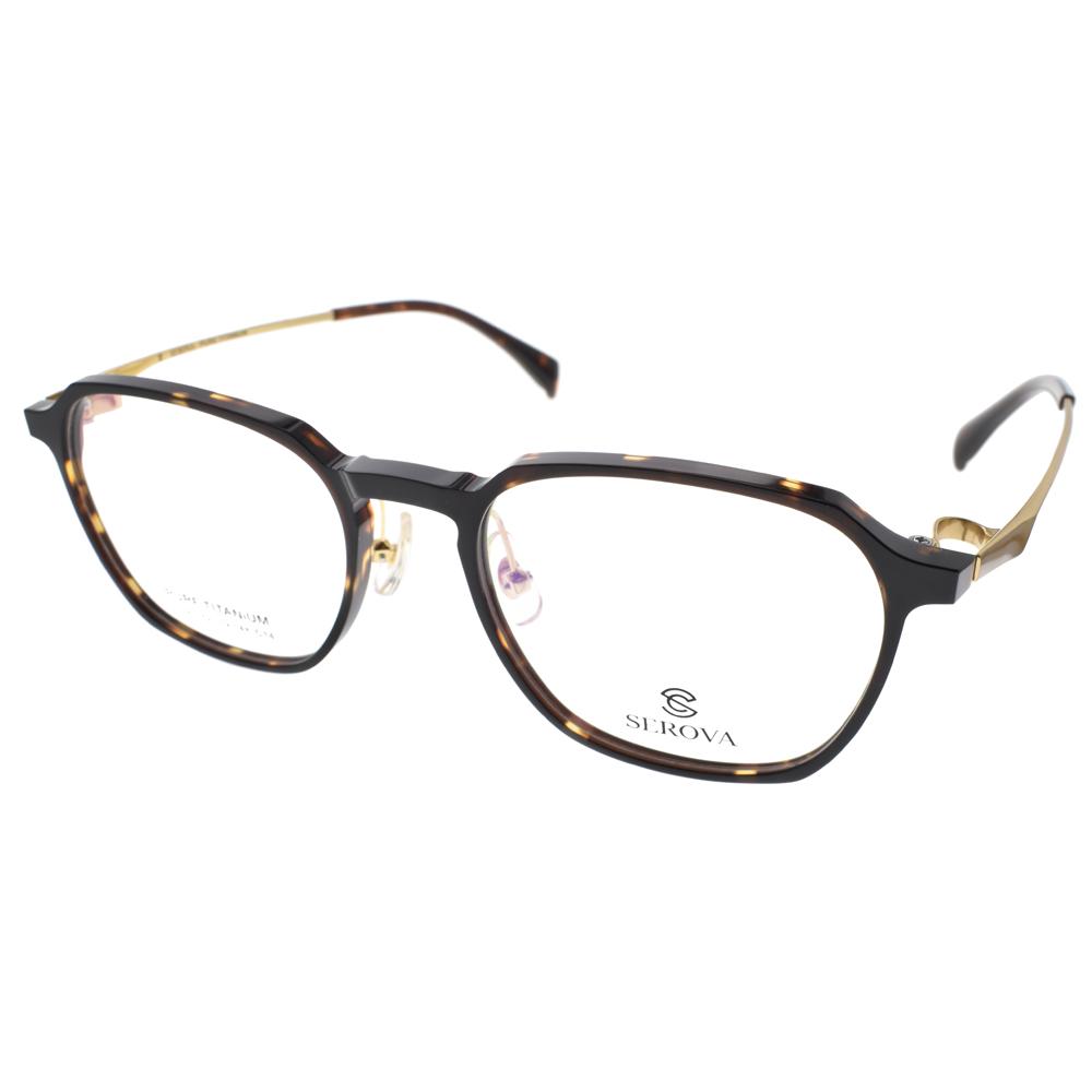 SEROVA 眼镜 流行百搭经典(琥珀-金) #SP245 C14