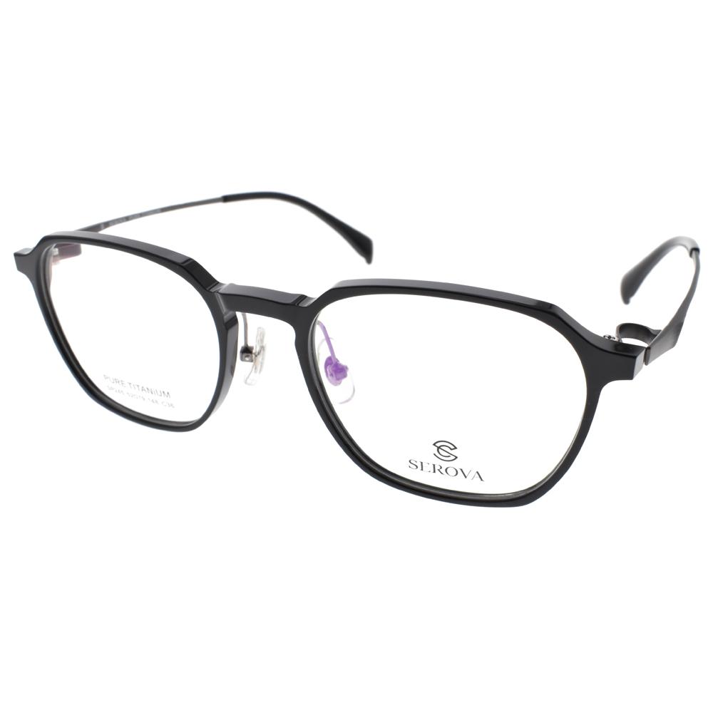 SEROVA 眼镜 流行百搭经典(黑) #SP245 C36
