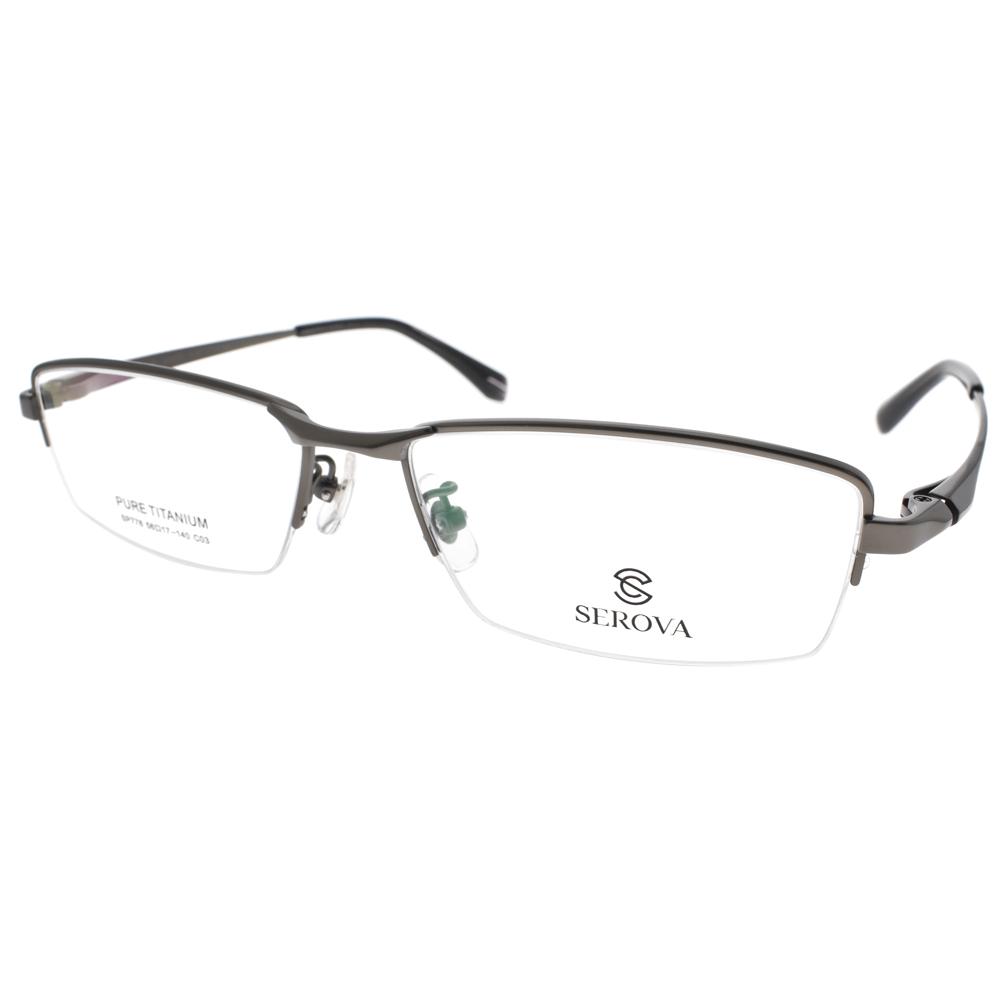 SEROVA 眼镜 纯钛系列半框(枪) #SP778 C03
