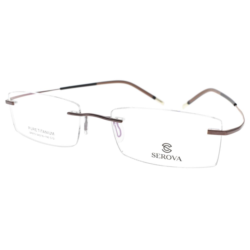 SEROVA 眼镜 简约无框款(棕) #SP870 C12