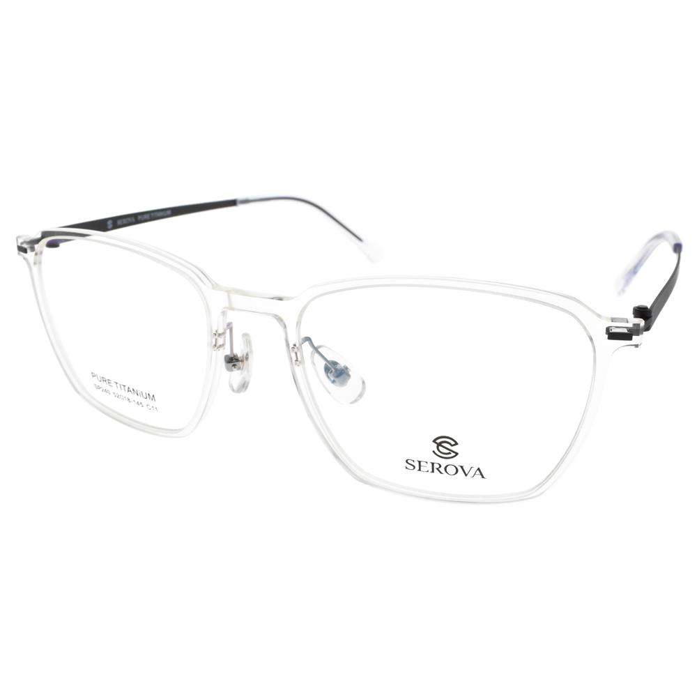 SEROVA 眼镜 简约百搭方框(透明) #SP240 C11