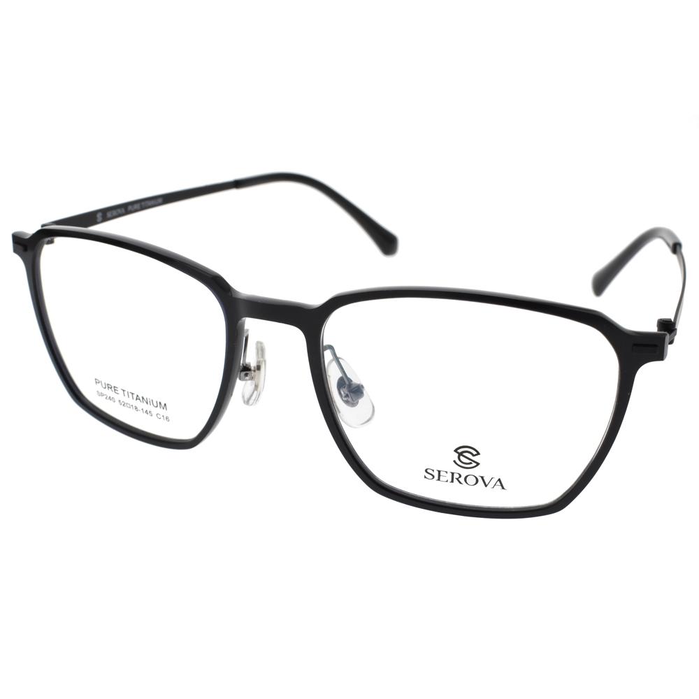 SEROVA 眼镜 简约百搭方框(黑) #SP240 C16
