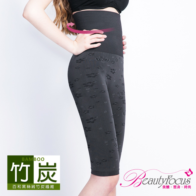 BeautyFocus台灣製竹炭超高腰休閒運動五分褲(2485)