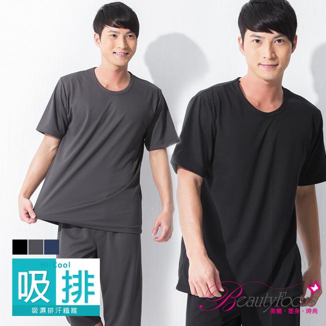 BeautyFocus(3件组)台湾制吸排快干格纹休闲衫(3875/圆领款)
