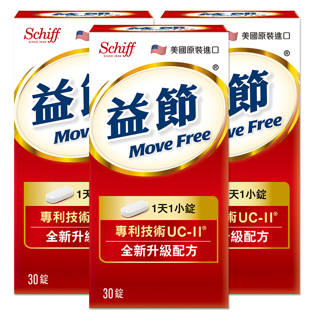 Schiff-Move Free益节加强型迷你锭(非变性第二型胶原蛋白) 30锭3瓶
