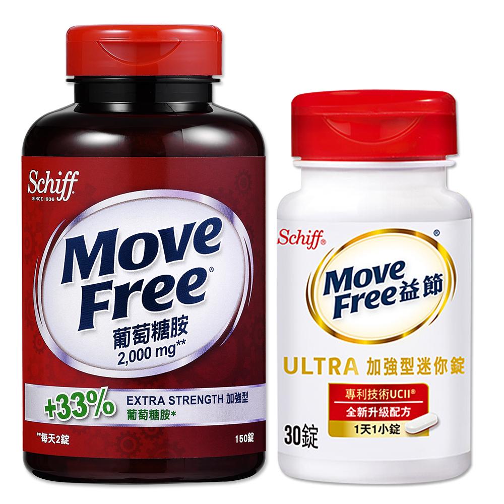 Schiff-Move Free加强型葡萄糖胺150颗+益节加强型迷你锭30锭(各1瓶)