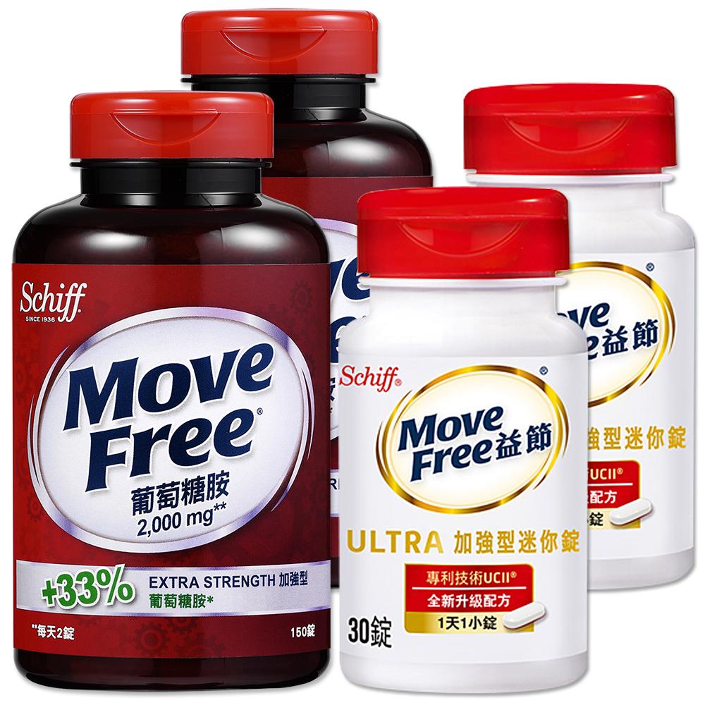 Schiff-Move Free加强型葡萄糖胺150颗+益节加强型迷你锭30锭(各2瓶)