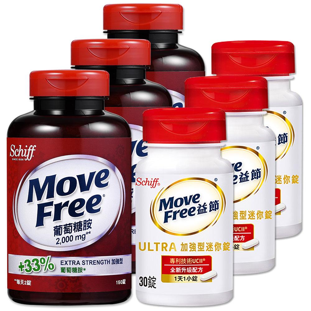 Schiff-Move Free加强型葡萄糖胺150颗+益节加强型迷你锭30锭(各3瓶)