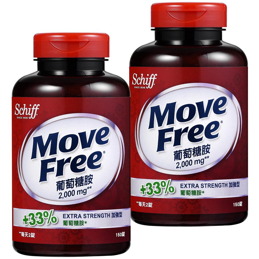 Schiff-Move Free加强型葡萄糖胺150颗(2瓶)