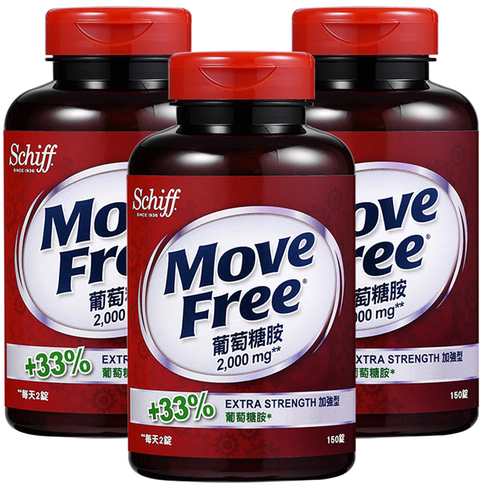 Schiff-Move Free加强型葡萄糖胺150颗(3瓶)