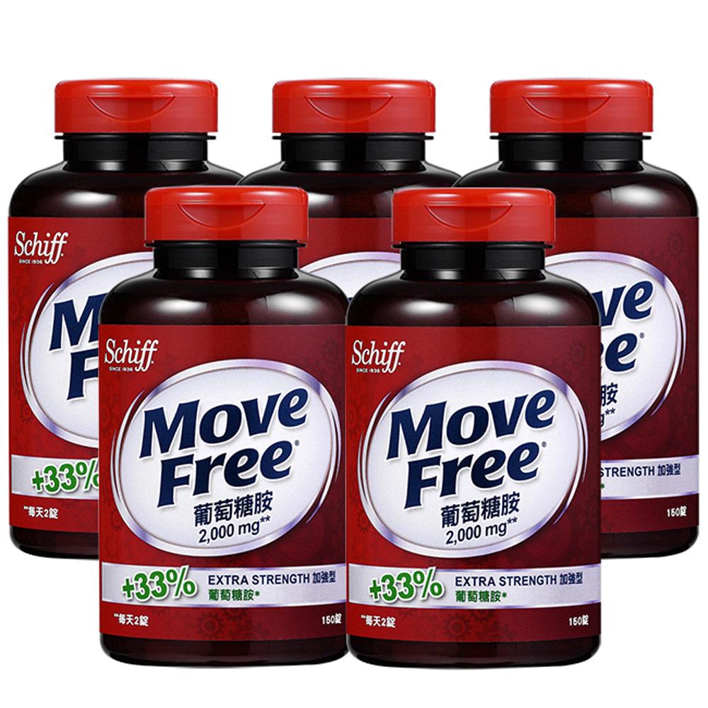 Schiff-Move Free加强型葡萄糖胺150颗(5瓶)