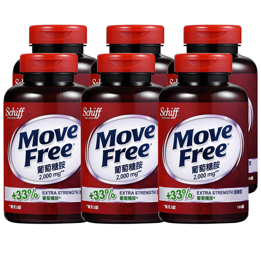 Schiff-Move Free加强型葡萄糖胺150颗(6瓶)