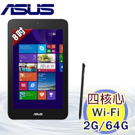 ASUS VivoTab Note 8 M80TA 四核心 Win8 平板電腦