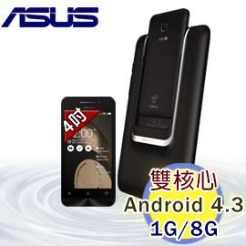 ASUS PadFone mini PF400CG 雙核心 變形手機 4吋手機+7吋平板基座(黑色)