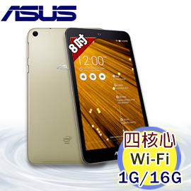 ASUS MeMO Pad ME181C 8吋 四核 WiFi 16G 平板電腦(香檳金)