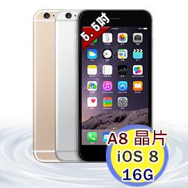 [送濾藍光保貼+背蓋+自拍架+手機夾]Apple iPhone 6 Plus 5.5吋 16GB版 智慧型手機