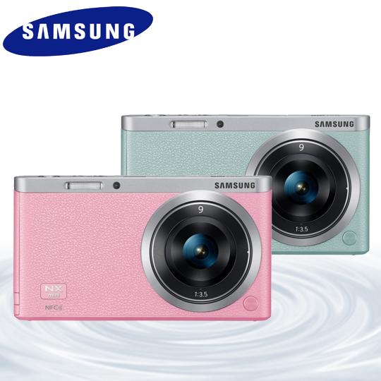 [送32G SD+自拍架]SAMSUNG NX mini 9mm 定焦鏡組 公司貨價格