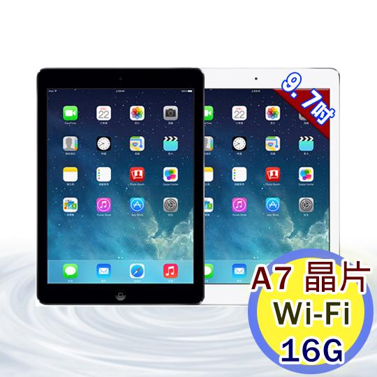 【平板電腦】Apple iPad Air