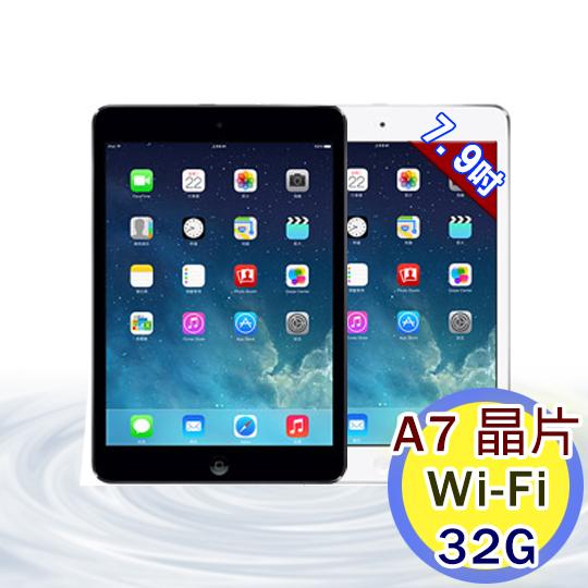 【平板電腦】Apple iPad mini 2 (WiFi, 32GB)