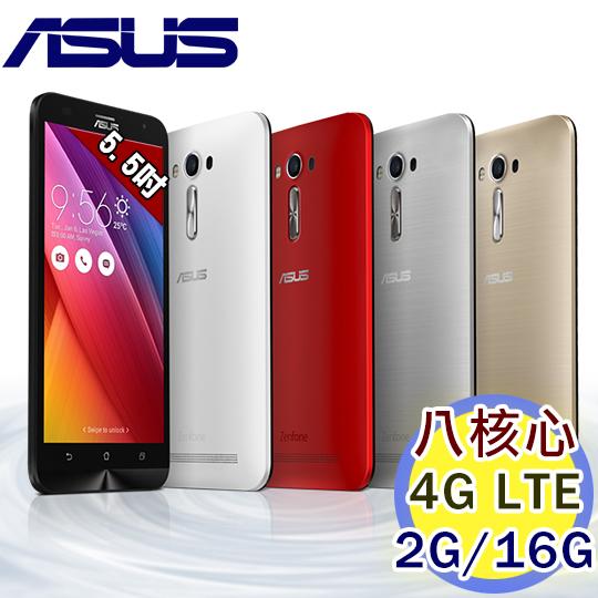 ASUS Zenfone 2 Laser ZE550KL 2G/16G 5.5 吋八核心智慧型手機