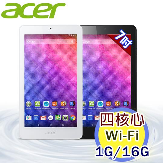 [送3樣好禮]ACER B1-760HD 7吋 四核 Wi-Fi 平板電腦