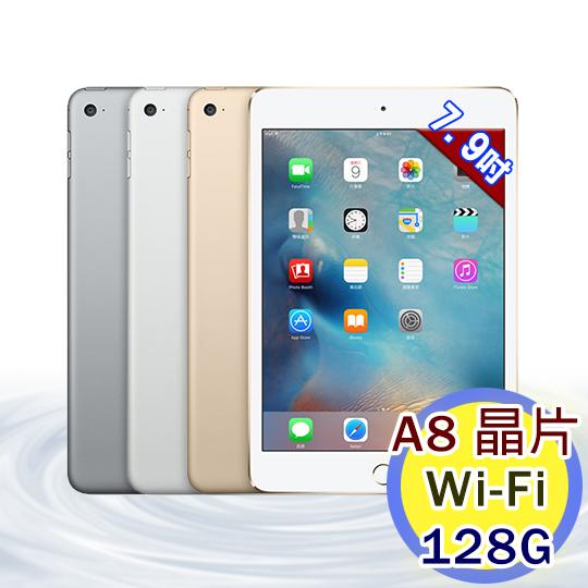 [送保护贴+平板立架]Apple iPad mini 4 Wi-Fi 128GB 7.9吋 平板电脑
