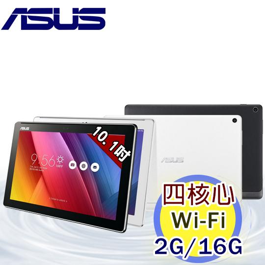 [送行電+指筆+立架]ASUS ZenPad 10 Z300C 10.1吋 四核 平板電腦